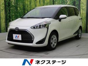 トヨタ シエンタ X 登録済未使用車 8型SDナビ セーフティセンス