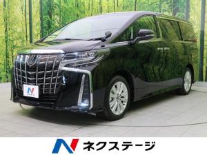 トヨタ アルファード 2.5S 登録済未使用車 ディスプレイオーディオ 禁煙車
