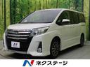 トヨタ/ノア Si SDナビ 両側電動 バックカメラ ワンオーナー 禁煙車