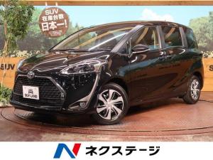 トヨタ シエンタ G クエロ 登録済み未使用車 セーフティセンス 両側電動