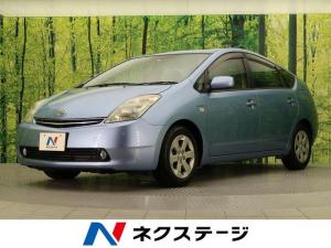 トヨタ プリウス S 10thアニバーサリーエディション メーカーOPナビ