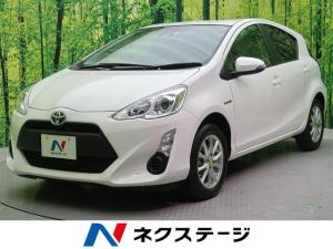 トヨタ アクア L セーフティセンス SDナビ オートハイビーム ETC