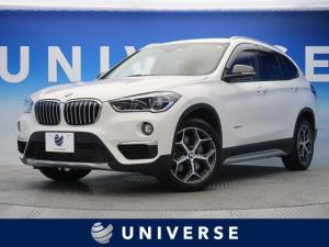 BMW X1 xDrive 20i xライン インテリジェントセーフティ
