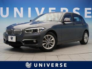 BMW 1シリーズ 118i スタイル パーキングサポートPKG 純正HDDナビ