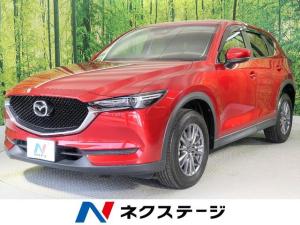マツダ CX-5 20S スマートシティブレーキ スマートキー 純正ナビ