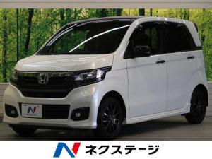 ホンダ N-WGNカスタム G特別仕様車SS2トーンカラースタイルPKG 特別仕様車