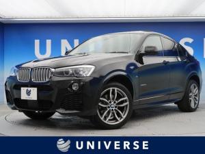 BMW X4 xDrive 28i Mスポーツ アドバンスドアクティブセーフティパッケージ アクティブクルーズコントロール ヘッドアップディスプレイ サンルーフ 茶革 シートヒーター 1オーナー 全周囲カメラ