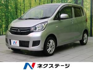 三菱 eKワゴン E e-アシスト 禁煙車 衝突軽減装置 シートヒーター