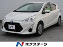 トヨタ/アクア S 純正SDナビ バックモニター トヨタセーフティセンス