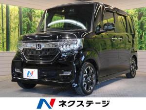 ホンダ N-BOXカスタム G・EXターボホンダセンシング 両側電動ドア 8型ナビ