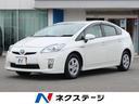 トヨタ/プリウス S 純正ナビ バックモニター ETC スマートキー ステリモ