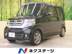 ホンダ N-BOXカスタム G・Lパッケージ特別仕様車SSパッケージ 両側電動ドア