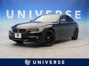 BMW 3シリーズ 320dブルーパフォーマンス ラグジュアリー 純正ナビ 黒革