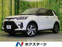 トヨタ/ライズ Z 登録済未使用車 衝突軽減システム