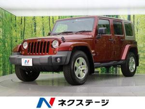 クライスラー・ジープ ジープ・ラングラーアンリミテッド サハラ4AT 4WD HDDナビ サイド&バックカメラ