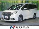 トヨタ/エスクァイア ハイブリッドGi BIG-Xナビ 後席モニター LEDヘッド