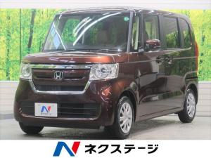 ホンダ N-BOX G・Lホンダセンシング 届出済未使用車 両側電動スライドドア