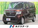 ホンダ/N-BOX G・Lホンダセンシング 届出済未使用車 両側電動スライドドア