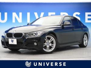 BMW 3シリーズ 320d Mスポーツ 純正ナビ リアビューカメラ ETC