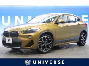 BMW X2 xDrive 20i MスポーツX セーフティパッケージ