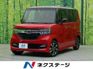 ホンダ N-BOXカスタム G・Lホンダセンシング 届出済未使用車 新品ナビ 両側電動