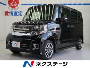 ホンダ N-BOXカスタム G特別仕様車ターボSSパッケージ 両側電動 衝突軽減