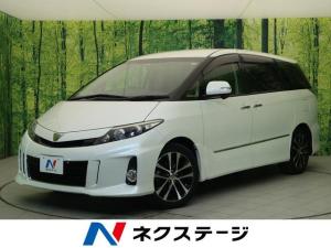 トヨタ エスティマ アエラス プレミアムエディション BIGX9型ナビ