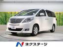 トヨタ/アルファード 240X 純正ナビ フリップダウンモニター