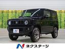 スズキ/ジムニー XC 届出済未使用車 衝突被害軽減装置 4WD