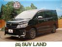 トヨタ/ヴォクシー ZS 煌 4WD 10型BIGXナビ フリップダウンモニター