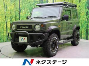 スズキ ジムニー XG 純正ナビ MT車 4WD オフロードバンパーガード