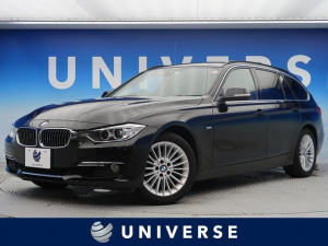 BMW 3シリーズ 320iツーリング ラグジュアリー 革シートセット 衝突軽減