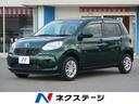 トヨタ/パッソ X Lパッケージ・S スマートキー CDオーディオ