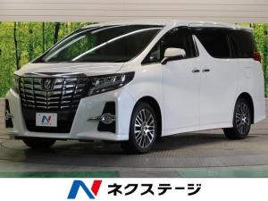 トヨタ アルファード 2.5S Cパッケージ メーカーOPナビ JBLサラウンド