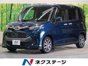 トヨタ タンク カスタムG-T スマートアシストII コンフォートPKG