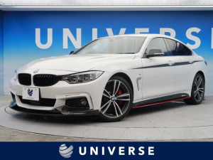 BMW 4シリーズ 420iグランクーペ セレブレーションエディション 限定車