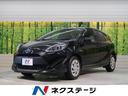トヨタ/アクア S 純正ナビ バックカメラ トヨタセーフティセンス