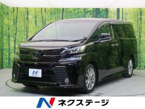 トヨタ ヴェルファイア 2.5Z Aエディション ゴールデンアイズ BIGX11ナビ