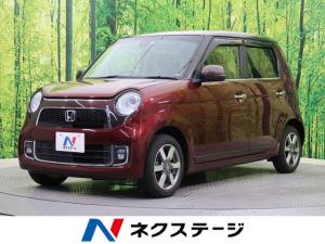 ホンダ N-ONE プレミアム特別仕様車SSブラウンスタイルパッケージ