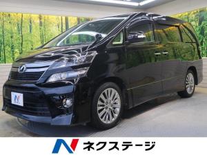 トヨタ ヴェルファイア 2.4Z ゴールデンアイズ 電動バックドア 両側パワスラ