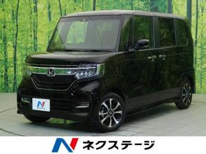 ホンダ N-BOXカスタム G・Lホンダセンシング 届出済未使用車 ホンダセンシング