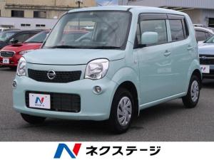 日産 モコ S 社外CDオーディオ アイドリングストップ 禁煙車