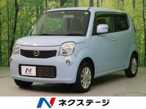 日産 モコ X FOUR 4WD アイドリングストップ オートエアコン