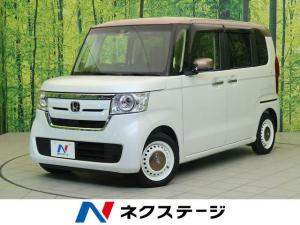 ホンダ N-BOX G・EXホンダセンシング 特別仕様車カッパーブラウンスタイル