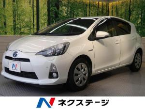 トヨタ アクア S 純正SDナビ 禁煙車 スマートキー LEDヘッド