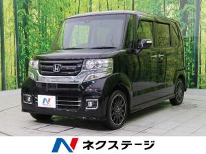 ホンダ N-BOXカスタム G特別仕様車ターボSSブラックスタイルパッケージ 純正ナビ