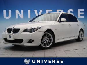 BMW 5シリーズ 525i Mスポーツパッケージ サンルーフ 純正ナビ 黒革 シートヒーター パワーシート クルーズコントロール