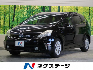 トヨタ プリウスアルファ S LEDヘッドランプセット 純正SDナビ フルセグTV
