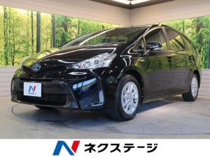 トヨタ プリウスアルファ S Lセレクション セーフティセンス 純正ナビ