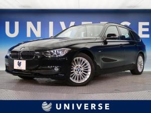 BMW 3シリーズ 320dブルーパフォーマンス ツーリングラグジュアリ 黒革シートセット シートヒーター パワーシート コンフォートアクセス 純正HDDナビ バックカメラ